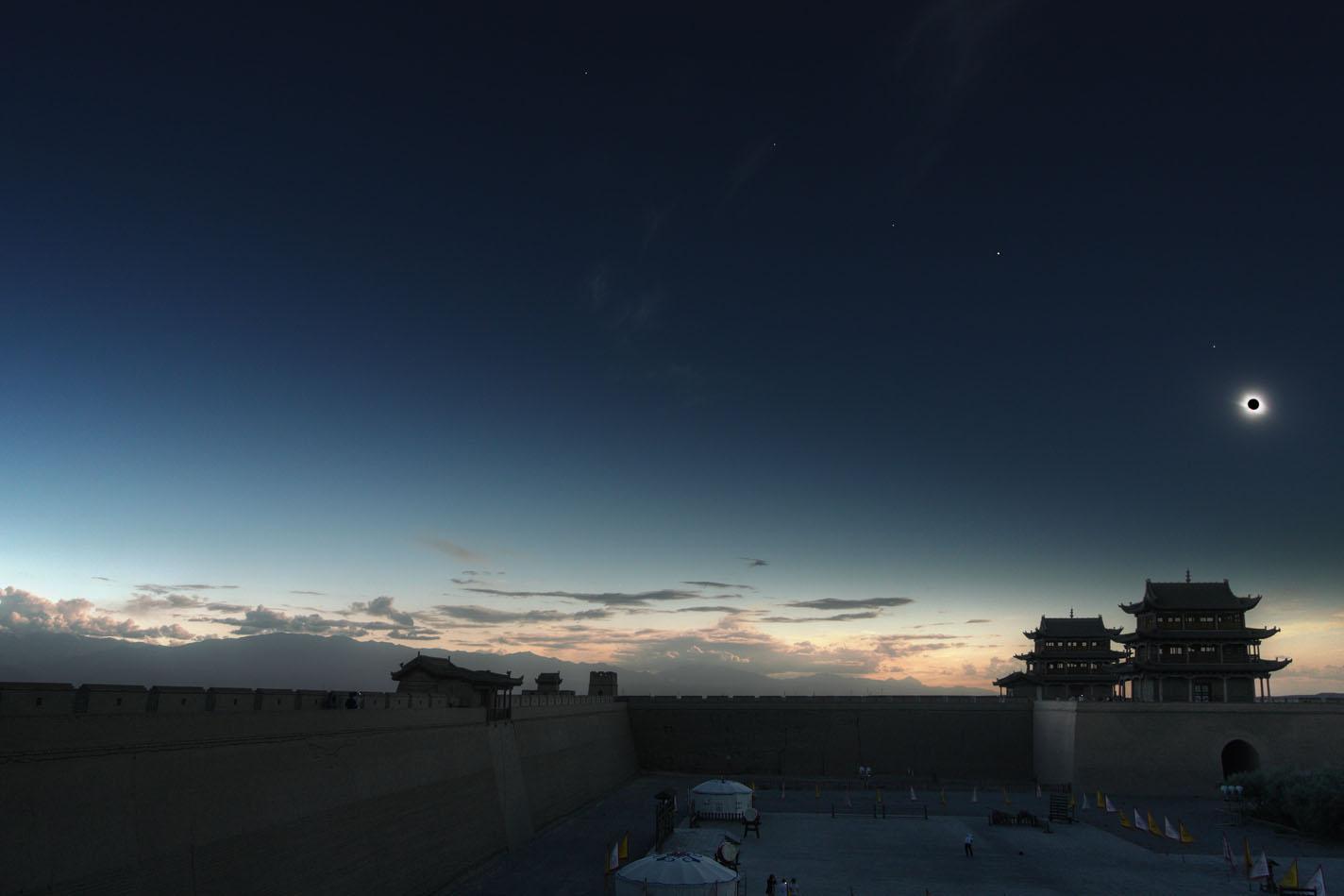 Скачать затмение, китай, небо, фото, обои, картинка #13240 - www
